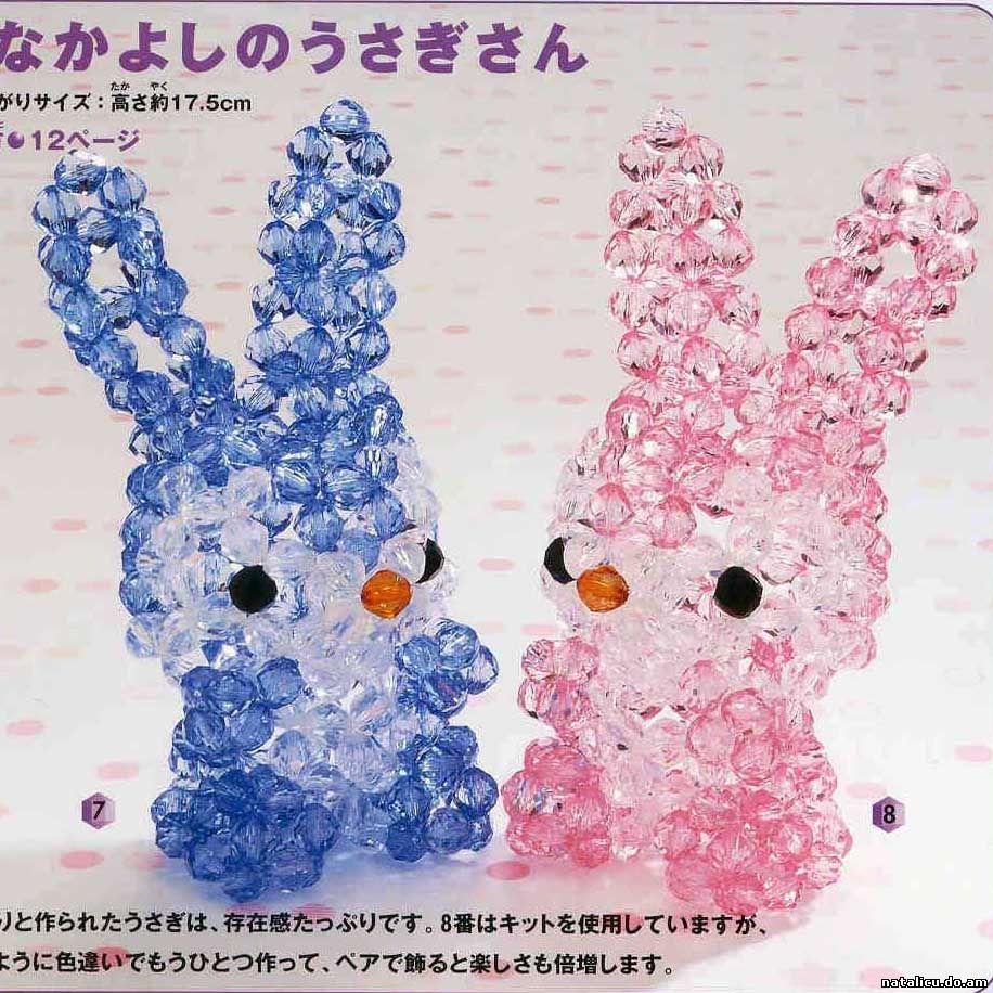 Как плести из бисера зайца - Делаем фенечки своими руками.